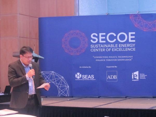 SECOE: Renewable Energy Finance Workshop 26 - 30 Oct 2015
