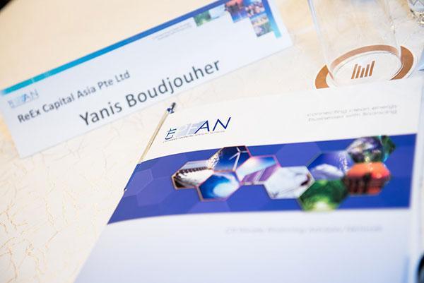 Asia Clean Energy Forum 2014