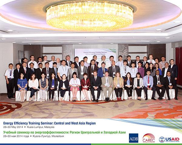 [28 May 2014] ADB Energy Efficiency Training Seminar