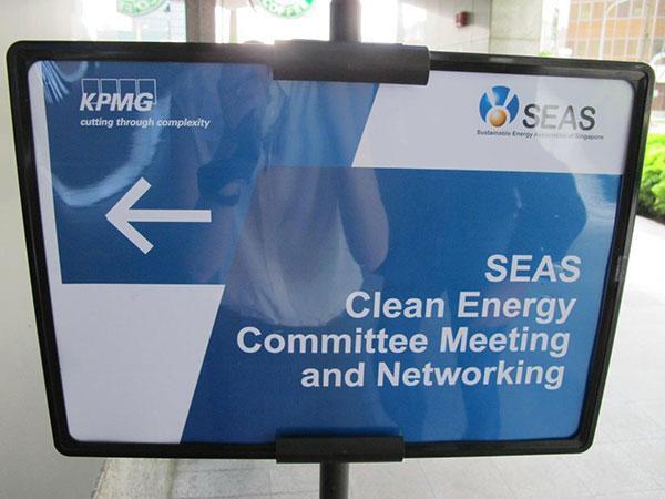 Clean Energy Committee Meeting 4 July 2014